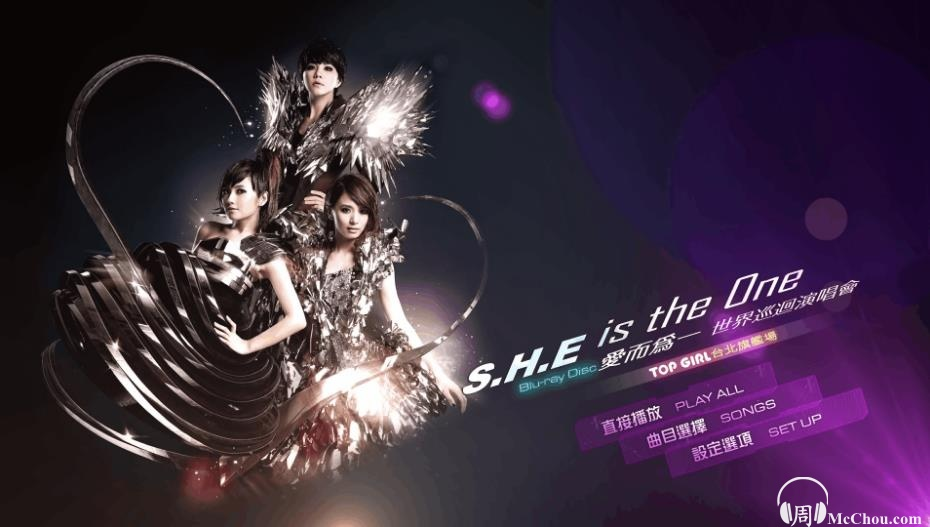 S.H.E Is The One Tour Live